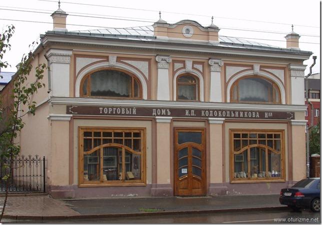 Торговый дом-усадьба Колокольникова